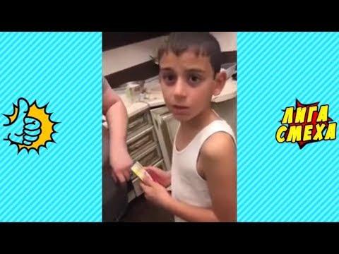 Попробуй Не Засмеяться С Детьми - Смешные Дети! Детки Лучшие Видео! Приколы Для Детьми 2019! #15