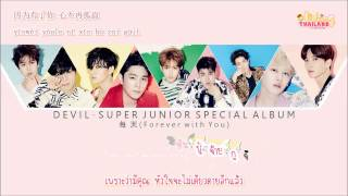 [ThaiSub Karaoke] 每天(Forever with you) - Super Junior M