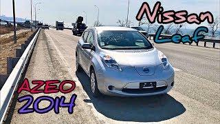 Едем в Уссурийск на Nissan Leaf AZE0 Электрокар!! Только из Японии!!!