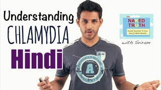What is Chlamydia? The Naked Truth in Hindi