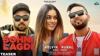Sohni Lagdi (Teaser) Kelvin King | Rubal Singh | Releasing on 15th June | White Hill Music