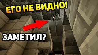 НЕВИДИМКА ПРОТИВ ПРО МАНЬЯКА! КТО КОГО?! - (Minecraft Murder Mystery)