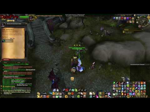 "World of Warcraft: Legion -  Знак ""Церберакса"""