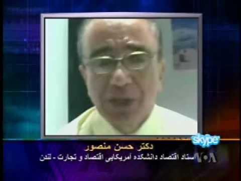 Interview with Prof. Hassan Mansoor.wmv
