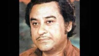 Kishore Kumar Tribute - Tere Ghungroo Ki Awaaz