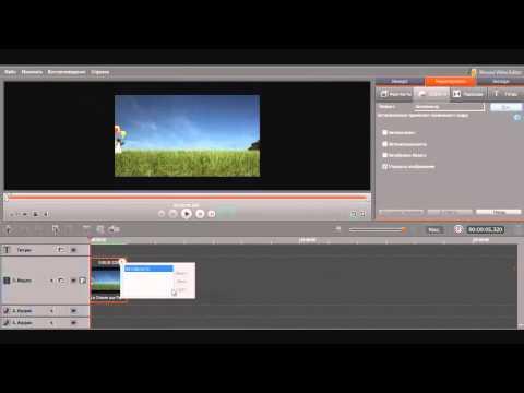 Как улучшить качество видео в мовави