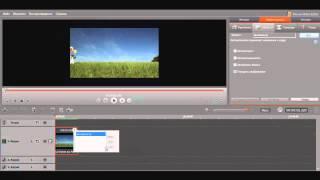 Как улучшить качество видео в программе Movavi(Как улучшить качество видео? Видеоредактор Movavi позволяет не только редактировать видео, вырезая лишнее..., 2012-07-16T08:17:02.000Z)