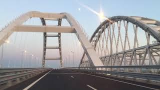 Крымский мост от первого лица / Август 2018