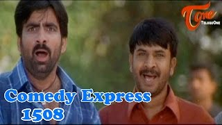 Comedy Express 1508 || B 2 B || Latest Telugu Comedy Scenes || TeluguOne