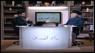 Rah-e Huda: 24th December 2011 (Urdu)