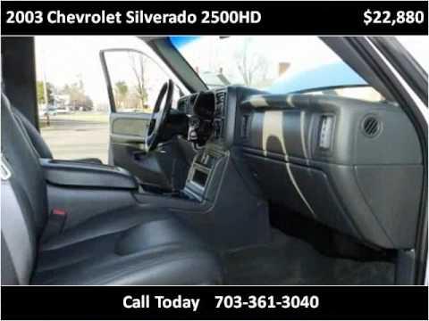 2003 chevrolet silverado 2500hd used cars manassas va youtube. Black Bedroom Furniture Sets. Home Design Ideas