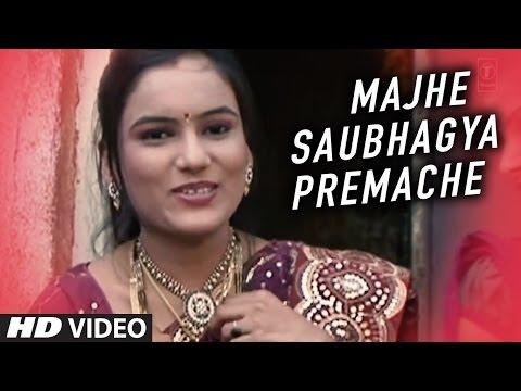 Majhe Saubhagya Premache - Latest Marathi Video Song   Bhopla Baghun Mula Jhala Deewana