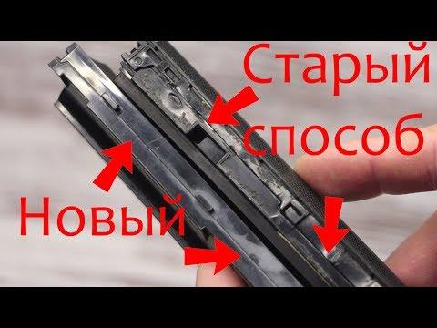 ✅НОВЫЙ СПОСОБ Разборки перепаковки ремонта ячеек аккумулятора ноутбука нетбука (не сброса)