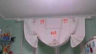 Как сделать шторы на кухню своими руками - видео для ленивых)))