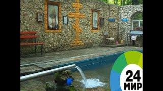Пять причин поехать в Молдову, Сахарна - МИР 24