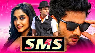 'SMS'- South Indian Romantic Comedy Hindi Dubbed Movie | Sudheer Babu, Regina