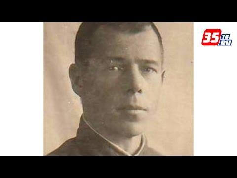 Поисковики нашли останки погибшего солдата и разыскали его родных в Вологде