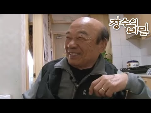 장수의 비밀 - 빛나는 아흔 살의 축구 인생_#002