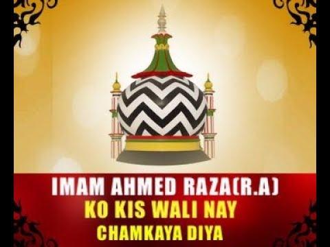 Hazrat Fazl E Rehman (RA)