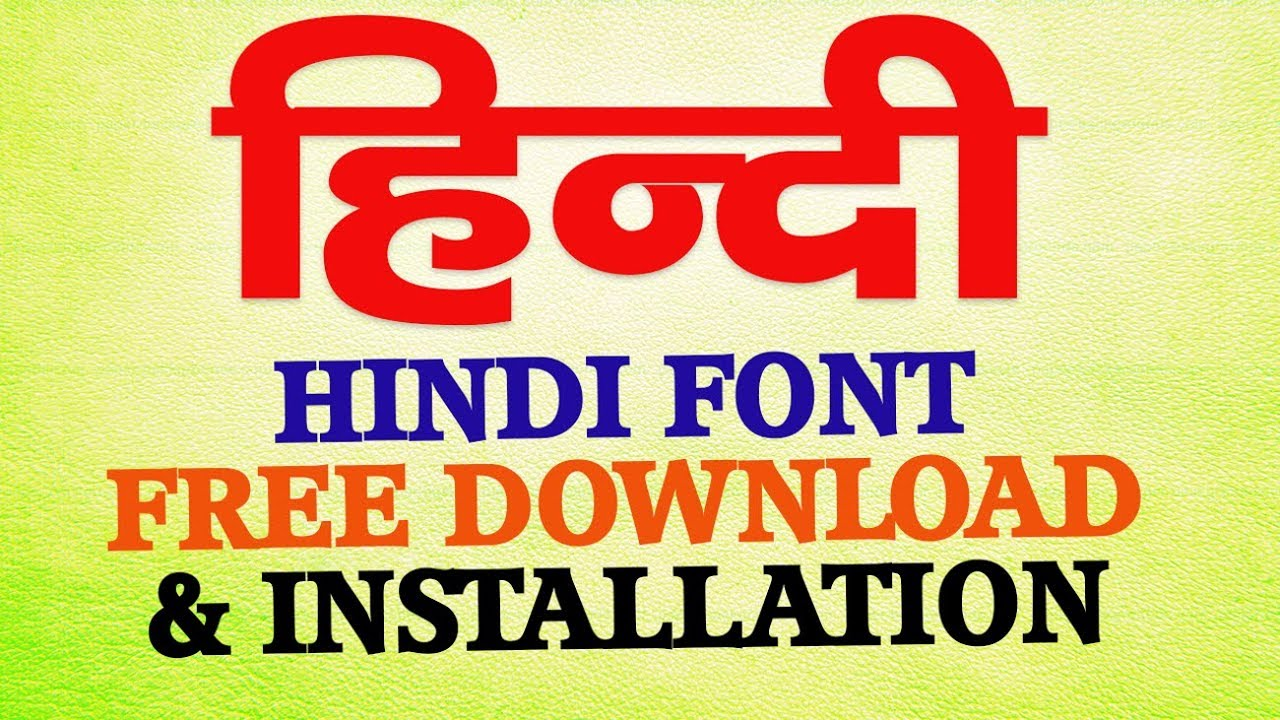 Hindi Font For Free Download My favourite hindi fonts 32 All