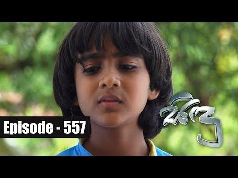 Sidu   Episode 557 25th September 2018