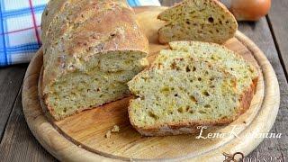 Бездрожжевой итальянский хлеб с сыром