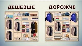 Дизайнер меблів Ірина Калиниченко розповіла, як обрати шафу-купе