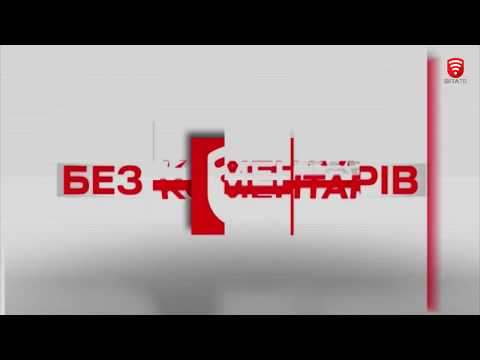 Телеканал ВІТА - БЕЗ КОМЕНТАРІВ: Телеканал ВІТА - БЕЗ КОМЕНТАРІВ 2019-03-12_2
