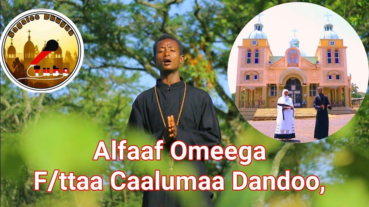 F/ttaa Caalumaa (Keelqiyaas) Dandoo, Alfaaf Omeega, Faarfannaa Afaan Oromo @EOTC