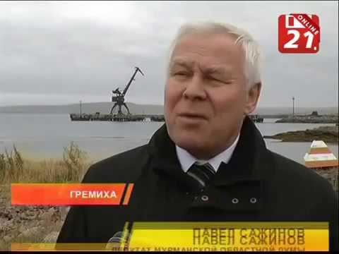 ТВ 21 Репортаж