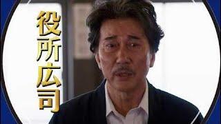 [新ドラマ] 一世一代の大勝負!! 勝利を信じろ!! 日曜劇場『陸王』10/15(...