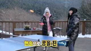 BIGBANG BIGSHOW 2010 1 day 2 nights & family outing parody part 1