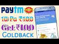 Paytm 10 pa 100 Pay at nearby shop using UPI Get ₹100 Goldback today new offer