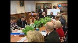 III Статут ВКЛ 10 декабря представили в Президентской библиотеке Республики Беларусь