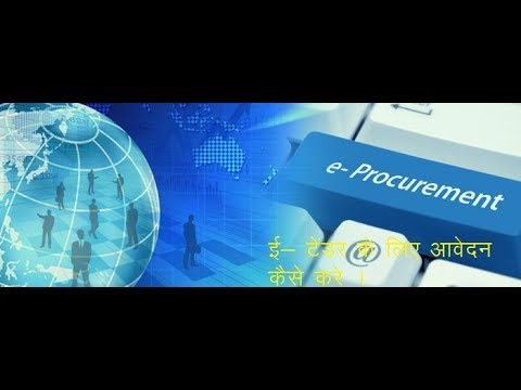 How To Submit e-tender online on eprocurement Part 2