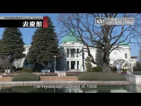 TOKYO NATIONAL MUSEUM - Hyokeikan(Asian Gallery, 2011)
