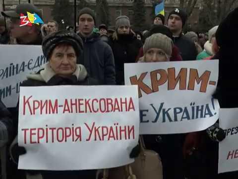 ТРК НИС-ТВ: Объектив 20 03 18Митинги на Соборной площади Николаева 18 марта 2018