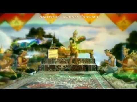 Juntra-Suriyakat จันทร์-สุริยะคาธ (2556)