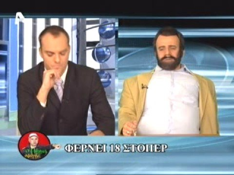 O Γιώργος ΣφύριξεΝέα Εκπομπή Mitsikostas στο ALPHA