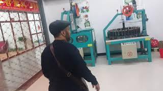 آلة انتاج الحبال والأحزمة عموما