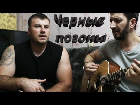 Армейская - ЗА