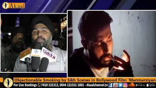 Objectionable Smoking Scenes by Abhishek Bachchan & Taapsee Pannu in Sikh Character in 'Manmarziyan'