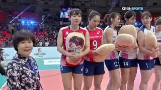 한국-태국여자배구올스타슈퍼매치 2차전 시상식 영상