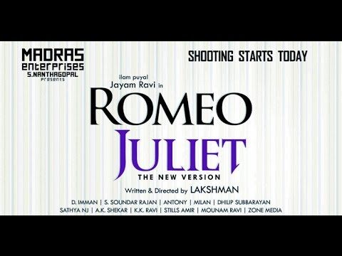 Kangal Thirakkum With Lyrics ( Romeo Juliet ) Tamil Love and Melody Song