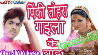 Old Bhojpuri Songs