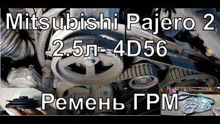 Mitsubishi Pajero2 ГРМ двигатель 4d56/三菱パジェロ2タイミングエンジン4D56T