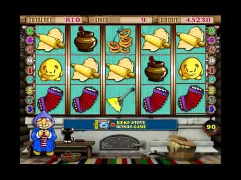 Хранение Игровых Автоматов