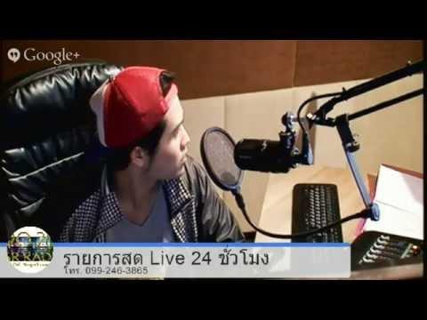 FM 90.25 CSR RADIO THAILAND