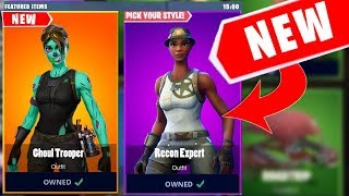 Gifting Skins Right Now! FORTNITE ITEM SHOP COUNTDOWN - May 29th Item Shop Fortnite Battle Royale