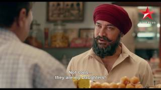 Aamir Khan  New Short Movie For Daughter As A sikh - 2017
